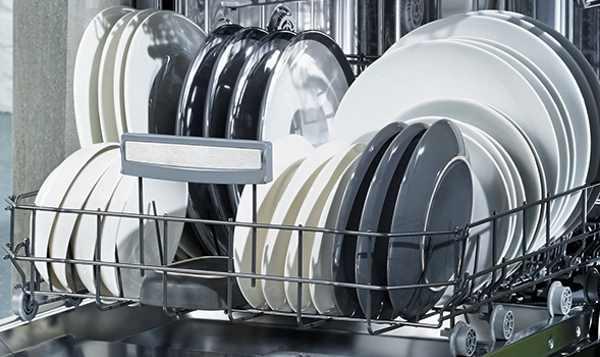 Demi-charge du lave-vaisselle