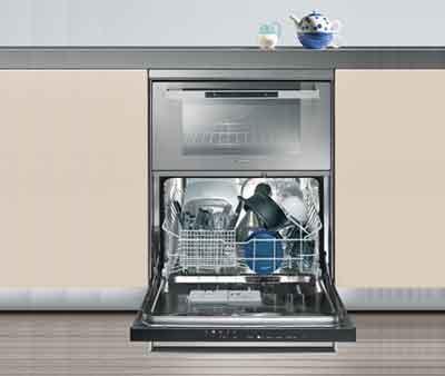 Four lave-vaisselle encastrable
